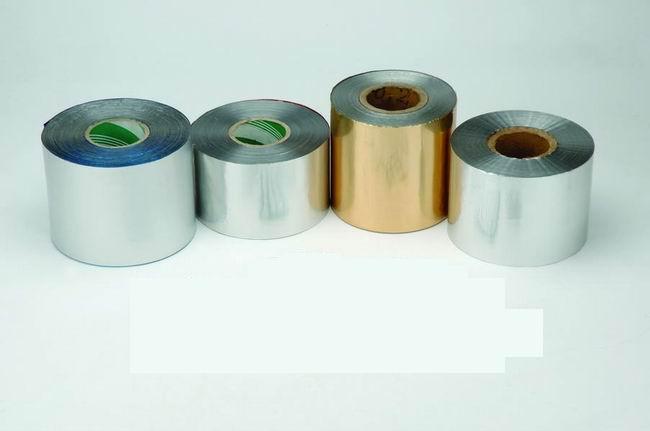 Tropical type blister aluminum material