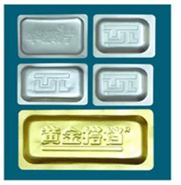 Tropical type blister aluminum samples